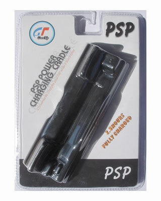 Charge Cradle (PSP)