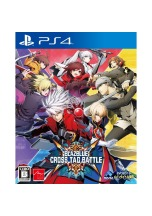 BlazBlue: Cross Tag Battle (PS4)